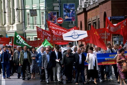 Russia, Moscow, Teatralnaya Square, Demonstration Of Unpaid Government Workers : Stock Photo