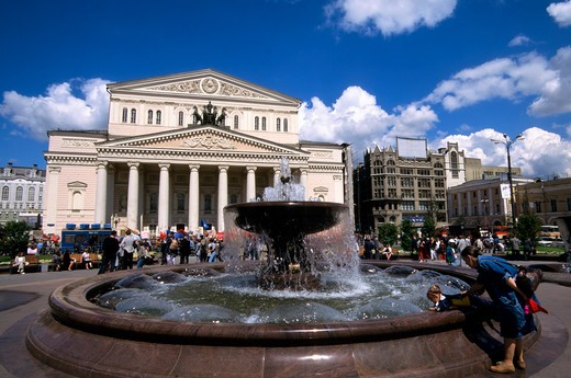 Russia, Moscow, Teatralnaya Square, Bolshoi Theatre, Fountain : Stock Photo