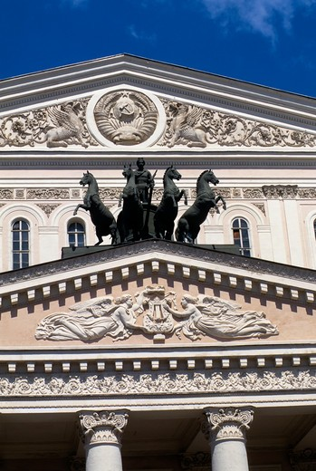 Russia, Moscow, Teatralnaya Square, Bolshoi Theatre, Detail : Stock Photo