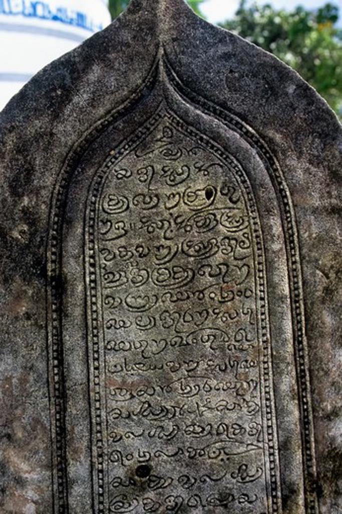 Stock Photo: 4168-5095 maldives, male, friday mosque (hukuru miski), cemetary, gravestones