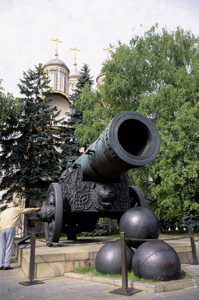 Russia, Moscow, Kremlin, Biggest Cannon In The World : Stock Photo