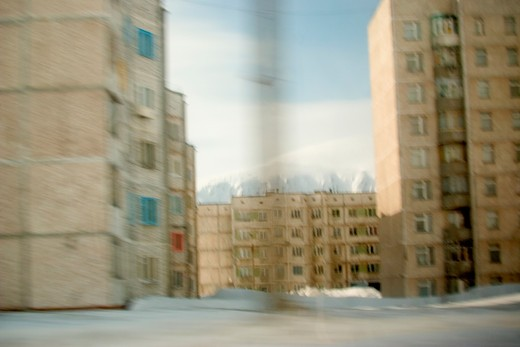 Blurred houses in Russia : Stock Photo