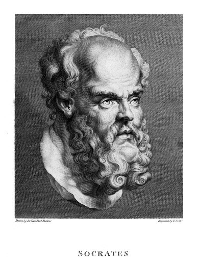 Stock Photo: 4186-17484 Drawing Of A Bust Of Socrates Greek Philosopher Teacher Initiated Question & Answer Method Of Self Knowledge Beard Classical