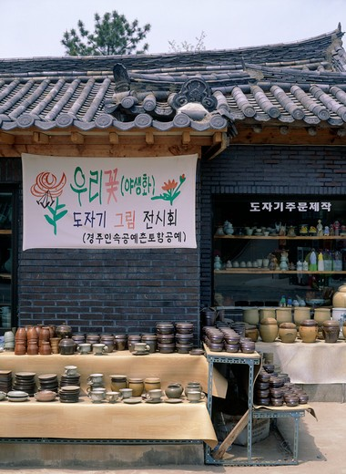 Stock Photo: 4192-1194 Kyongju, South Korea
