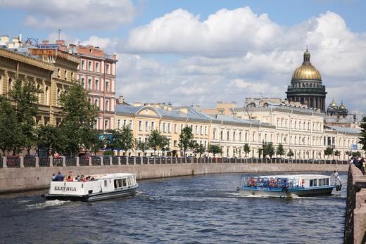 St Petersburg, Russia : Stock Photo