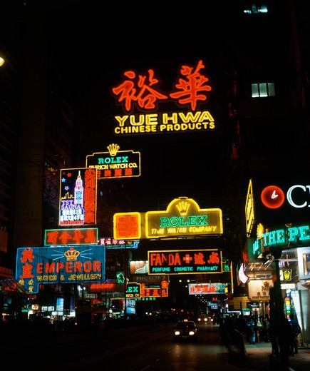 Stock Photo: 4192-5072 Night, Hong Kong Island, Hong Kong