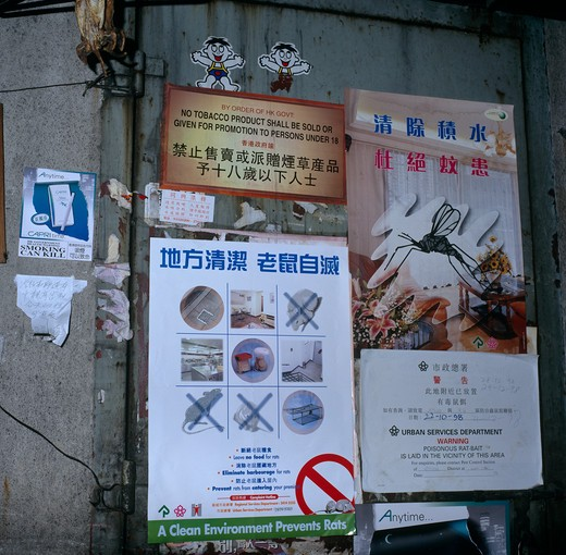 Health Notice, Kowloon, Hong Kong : Stock Photo