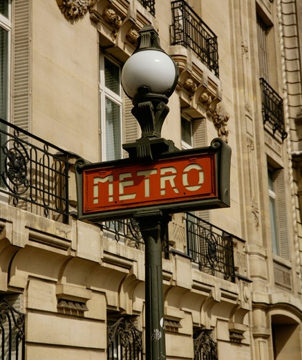 Paris, France : Stock Photo