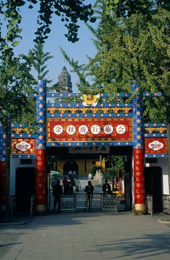 Stock Photo: 4192-7870 Suzhou, Jiangsu, China