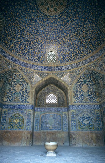 Isfahan, Iran : Stock Photo