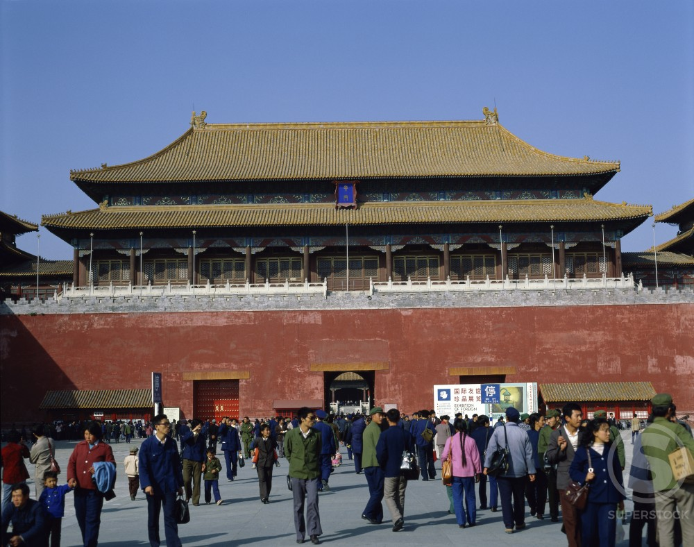 Stock Photo: 42-4599 Tourists at a palace, Forbidden City, Beijing, China
