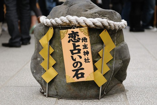 Close-up of Love-Fortune-Telling stone, Kiyomizu-Dera Temple, Kyoto City, Kyoto Prefecture, Kinki Region, Honshu, Japan : Stock Photo