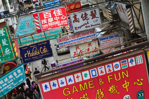 China, Hong Kong, Shop and business signs span road in Mid Levels district : Stock Photo