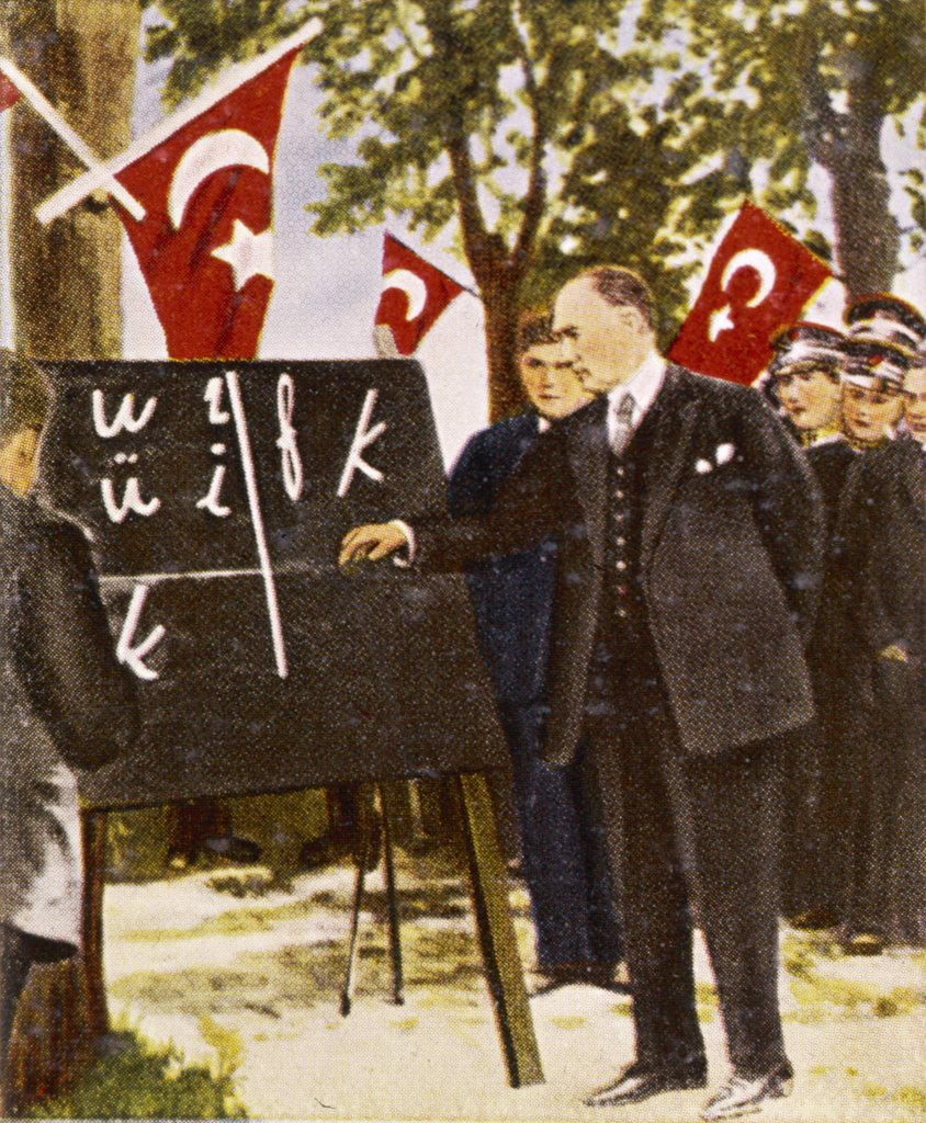 Kemel Ataturk introduces  language reform. : Stock Photo