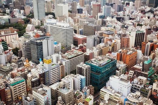 Cityscape, Tokyo, Japan : Stock Photo