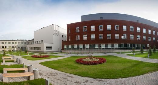 Tartu University Hospital in Estonia : Stock Photo
