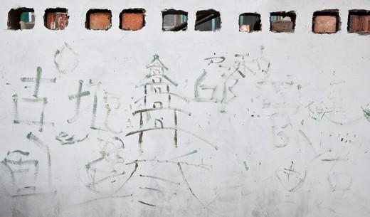 Chinese Graffiti on Wall : Stock Photo