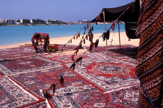 Stock Photo: 4261-13729 Craft, Saudi Arabia, Middle East