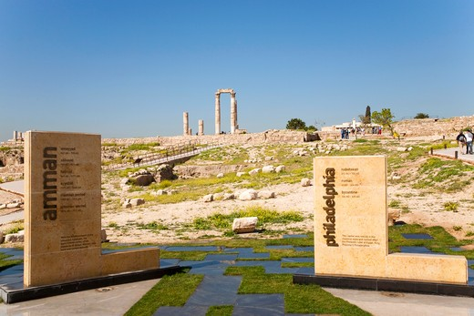 Middle East, Jordan, Amman, The multi-cultural capital of Jordan between the desert and the Jordan Valley : Stock Photo