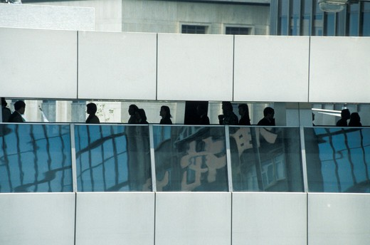 Forum, Exchange Square, Hong Kong, China, Asia : Stock Photo
