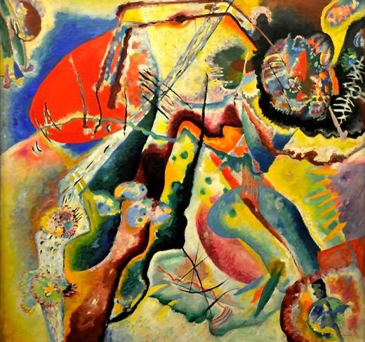 The Red Spot, Vassily Kandinsky, Musée National d'Art Moderne, Centre Georges Pompidou, Beaubourg, Paris, Île-de-France, France, Europe : Stock Photo