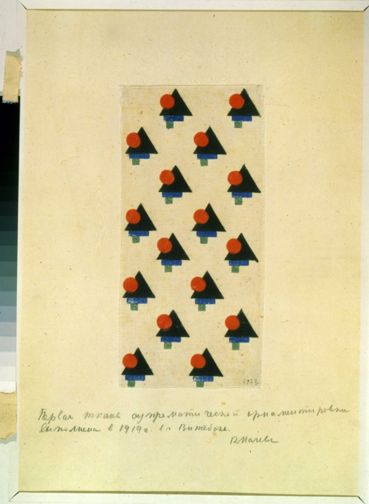 Abstract by Kasimir Severinovich Malevich, gouache and ink on canvas, 1919, 1878-1935, Russia, St. Petersburg, State Russian Museum, 20x9, 6 : Stock Photo