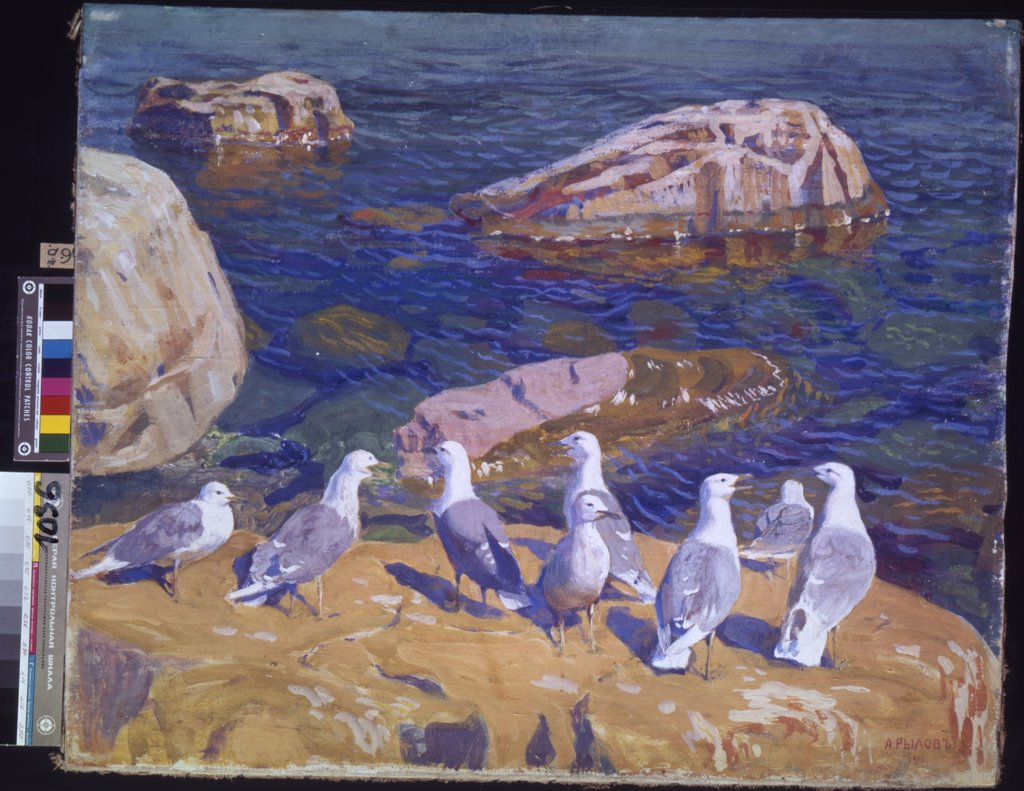 Stock Photo: 4266-1068 Animals and Birds by Arkadi Alexandrovich Rylov, Tempera on canvas, 1910, 1870-1939, Ukraine, Kiev, Museum of Russian Art, 71x89