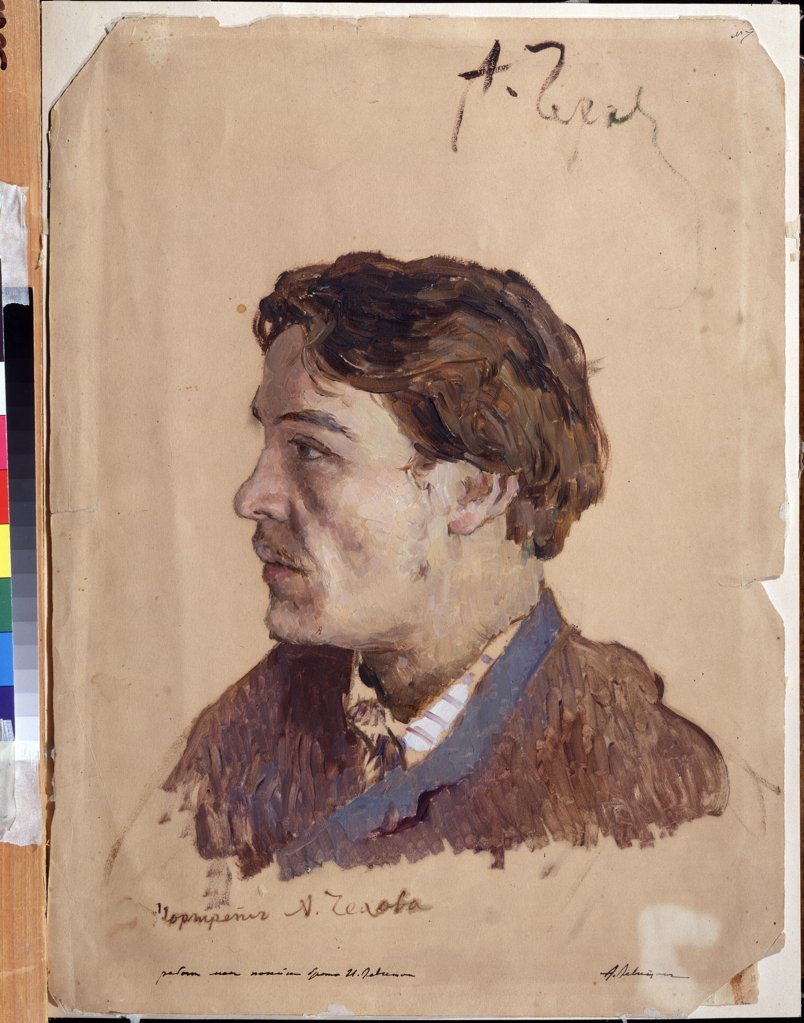 Stock Photo: 4266-10683 Portrait of Anton Chekhov by Isaak Ilyich Levitan, oil on paper, 19th century, Russia, Moscow, State Tretyakov Gallery, 41, 8x31