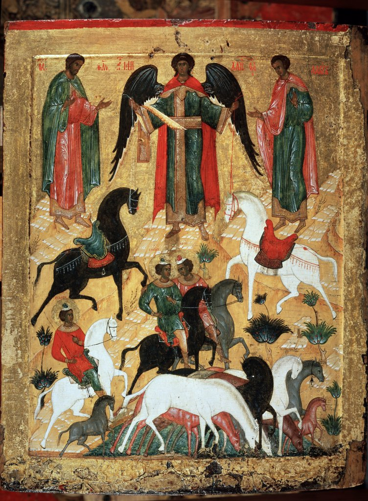 Russian icon, Tempera on panel, 15th century, Russia, Moscow, State Tretyakov Gallery, 47x37 : Stock Photo