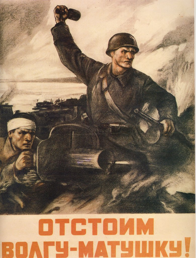 Stock Photo: 4266-1143 Serov, Vladimir Alexandrovich (1910-1968) Russian State Library, Moscow 1942 Lithograph Soviet political agitation art Russia History,Poster and Graphic design Poster