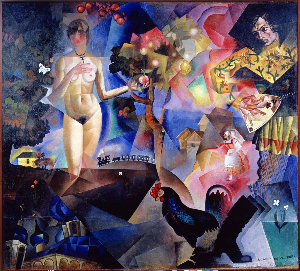 Annenkov, Yuri Pavlovich (1889-1974) State Tretyakov Gallery, Moscow 1918 Oil on canvas Russian avant-garde Russia Bible  : Stock Photo
