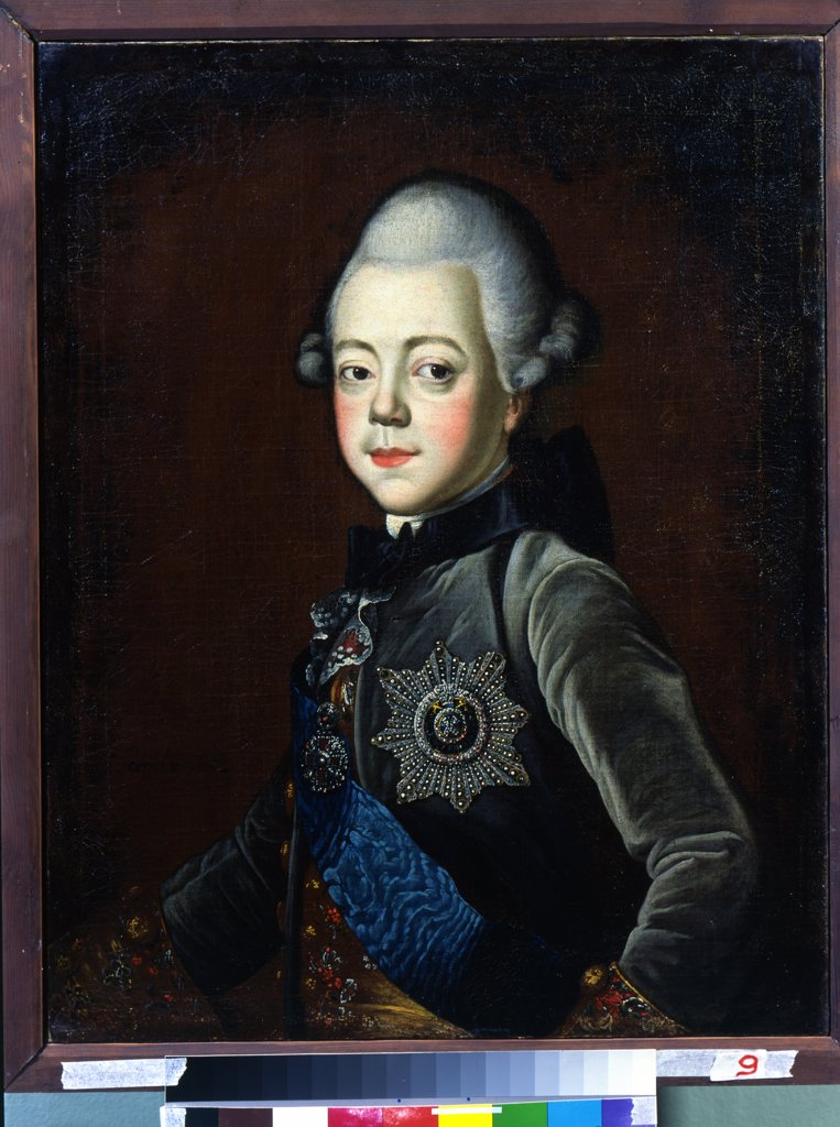 Portrait of Pavel Petrovich by Grigori Serdyukov, oil on canvas, 1770, 1744-1785, Russia, Rostov, State Open-air Museum Rostov Kremlin, 72x57, 6 : Stock Photo