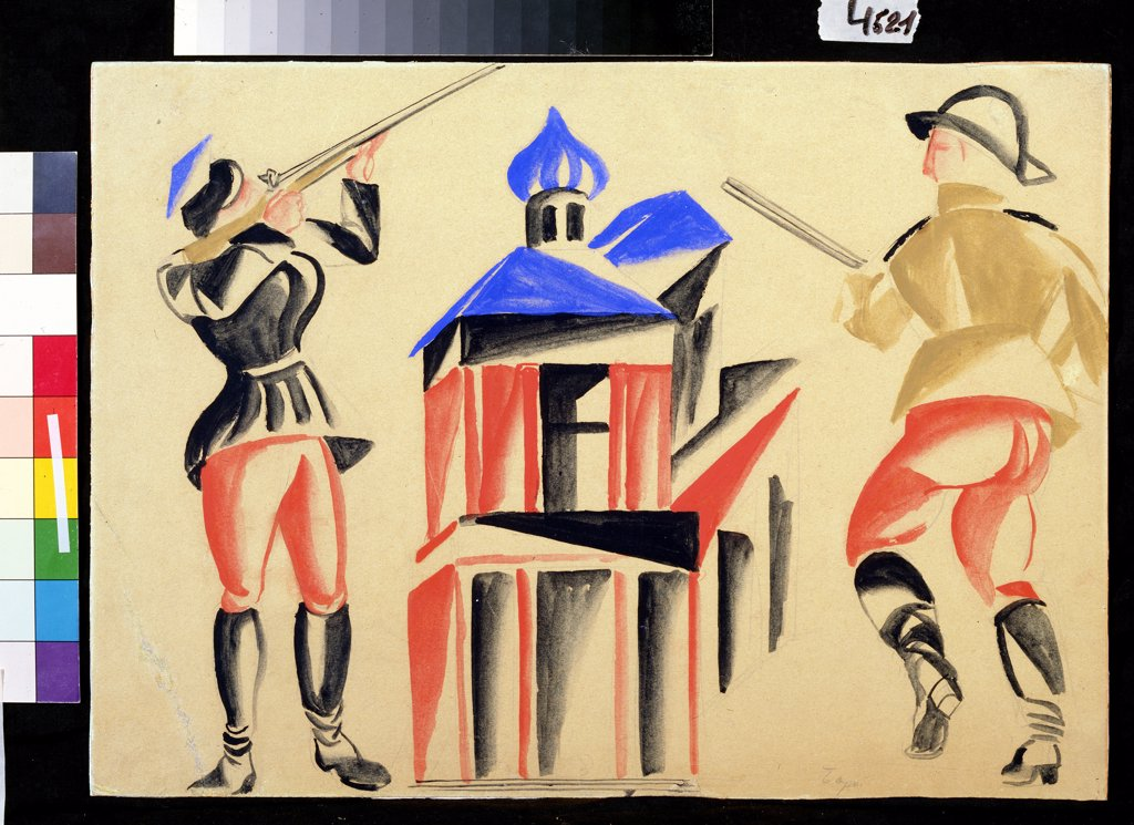 Stock Photo: 4266-11895 Barthe, Viktor Sergeyevich (1887-1954) State Open-air Museum Rostov Kremlin, Rostov 1912 28x38 Watercolour on paper Russian avant-garde Russia
