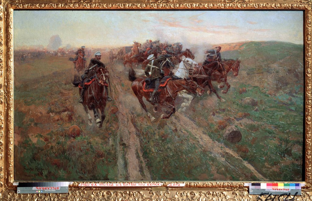 Cossack cavalcade by Franz Roubaud, oil on canvas, 1900, 1856-1928, Russia, Yaroslavl, State Art Museum : Stock Photo