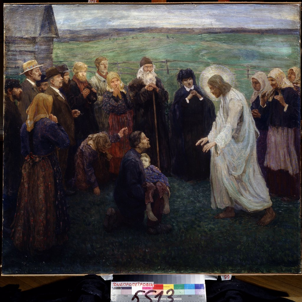 Stock Photo: 4266-12505 Baksheev, Vasili Nikolayevich (1862-1958) State Art Museum, Dnepropetrovsk 1908 113x100 Oil on canvas Russian End of 19th - Early 20th cen. Russia Bible