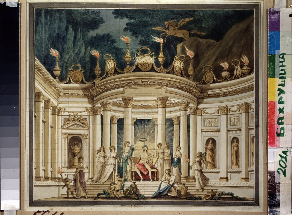 Stock Photo: 4266-12571 Stage Design by Ivan Nikolayevich Ivanov, watercolor on paper, 1825, 1796-1854, Russia, Moscow , State Central A. Bakhrushin Theatre Museum, 44x46, 3