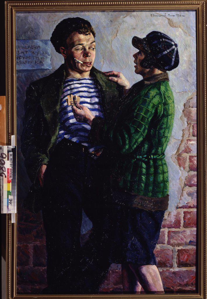 Stock Photo: 4266-12747 Bogorodsky, Fyodor Semyonovich (1895-1959) State Art Museum, Nizhny Novgorod 1926 Oil on canvas Soviet Art Russia