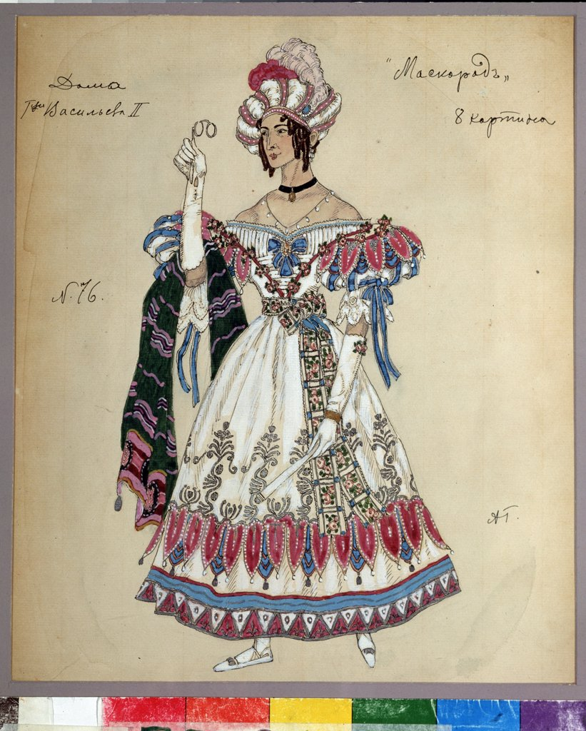 Stock Photo: 4266-12947 Woman wearing costume by Alexander Yakovlevich Golovin, Watercolor, gouache, ink and pen on paper, 1917, 1863-1930, Russia, Moscow, State Central A. Bakhrushin Theatre Museum, 35x31