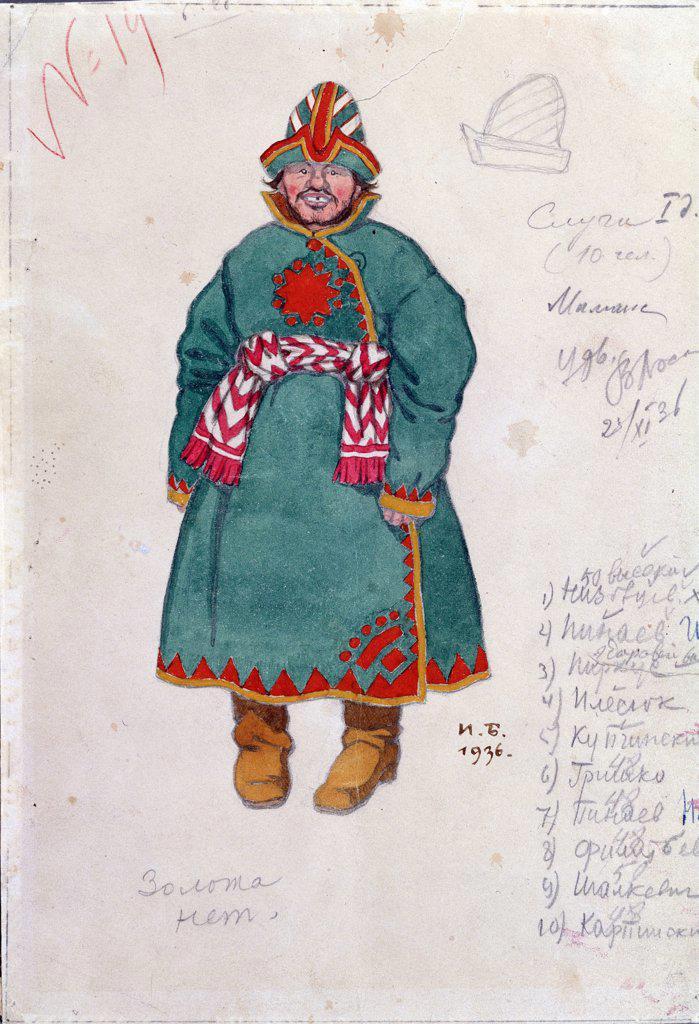 Bilibin, Ivan Yakovlevich (1876-1942) A. Pushkin Memorial Museum, St. Petersburg 1936 30,5x20,5 Watercolour on paper  : Stock Photo