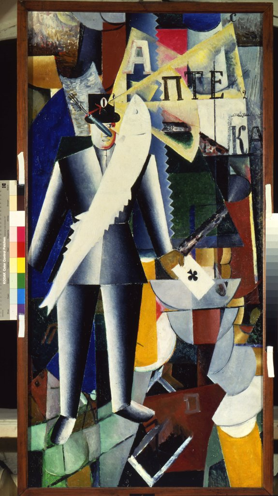 Stock Photo: 4266-13162 Aviator by Kasimir Severinovich Malevich, Oil on canvas, 1914, 1878-1935, Russia, St. Petersburg, State Russian Museum, 125x65