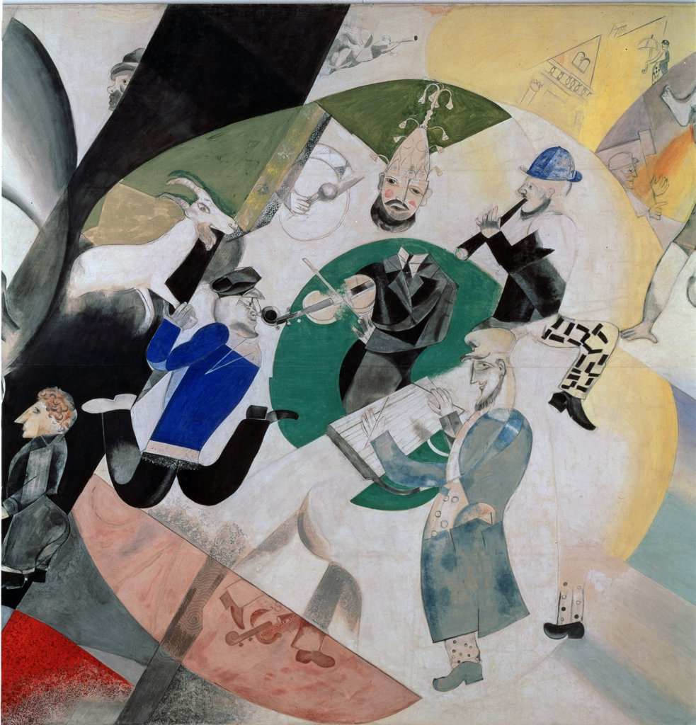 Stock Photo: 4266-13292 Chagall, Marc (1887-1985) State Tretyakov Gallery, Moscow 1920 283x790 Gouache and Tempera on canvas