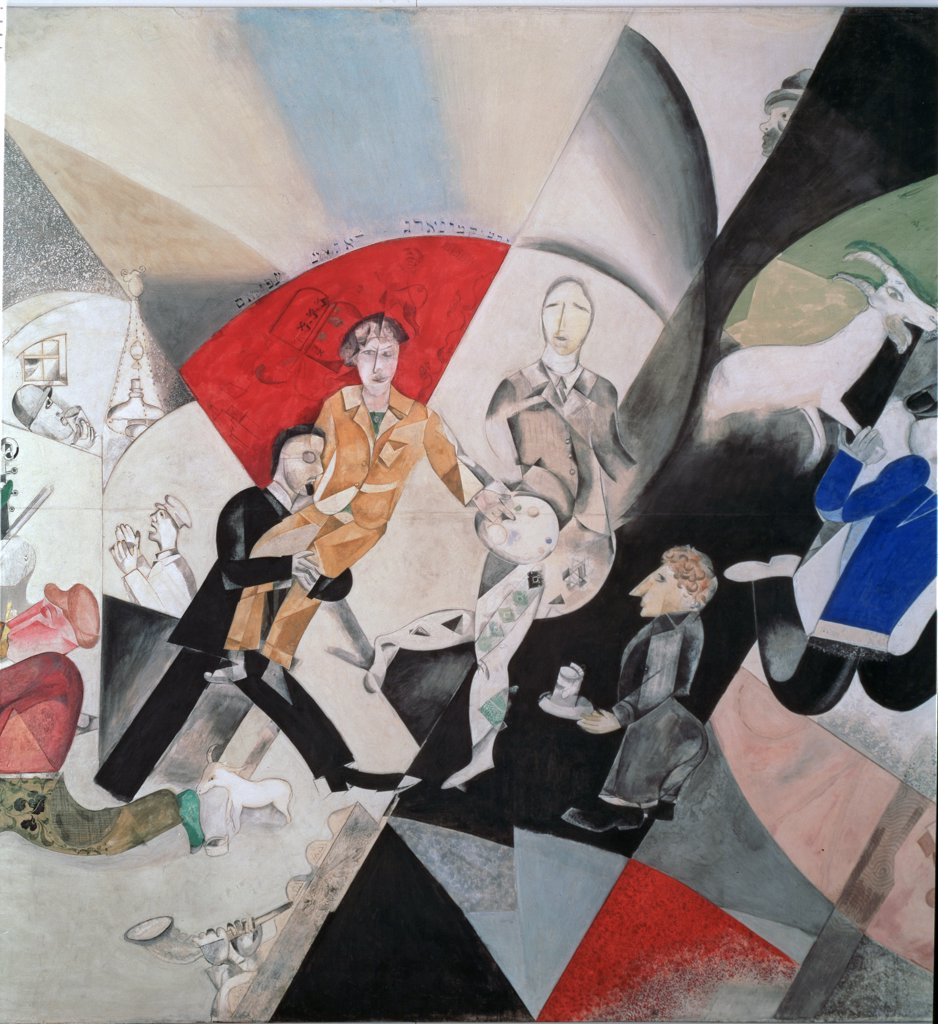 Stock Photo: 4266-13293 Chagall, Marc (1887-1985) State Tretyakov Gallery, Moscow 1920 Gouache and Tempera on canvas
