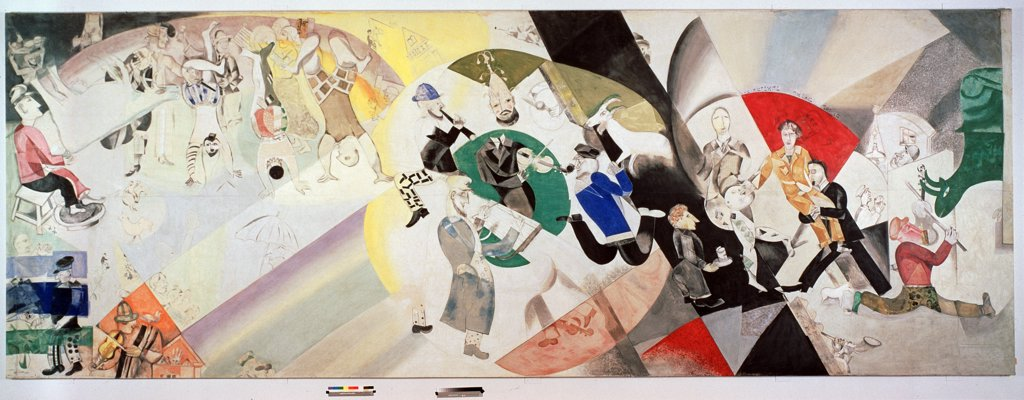 Stock Photo: 4266-13294 Chagall, Marc (1887-1985) State Tretyakov Gallery, Moscow 1920 283x790 Gouache and Tempera on canvas