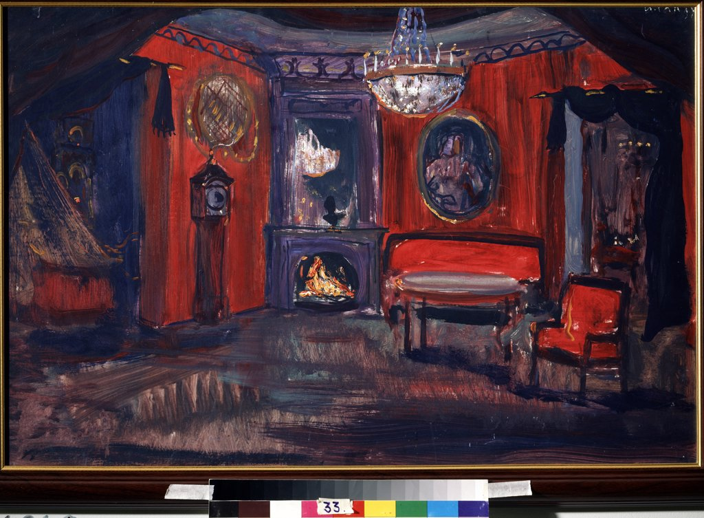 Stock Photo: 4266-13341 Glazunov, Ilya Sergeyevich (*1930) State Central A. Bakhrushin Theatre Museum, Moscow 1981 60x90 Tempera on cardboard
