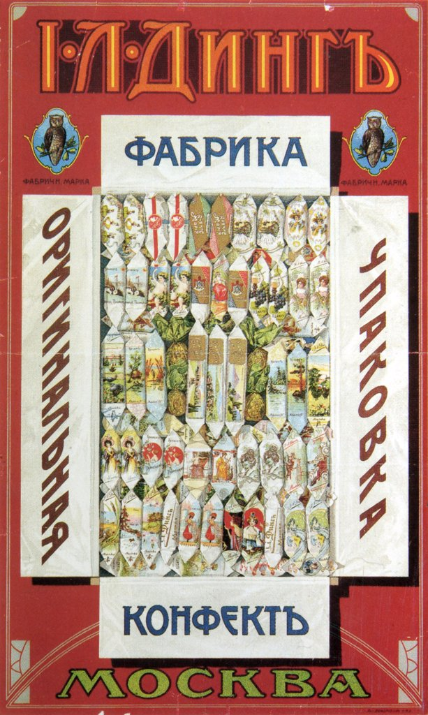 Stock Photo: 4266-1347 Chocolates by Russian master, colour lithograph, 1900, Russia, Moscow, State History Museum, 75, 5x45