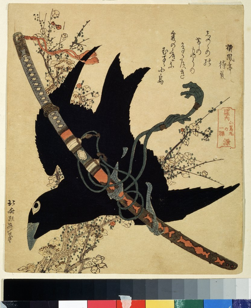 Crow holding sabre by Katsushika Hokusai, colour woodcut, circa 1823, 1760-1849, Russia, Moscow, State Pushkin Museum of Fine Arts : Stock Photo