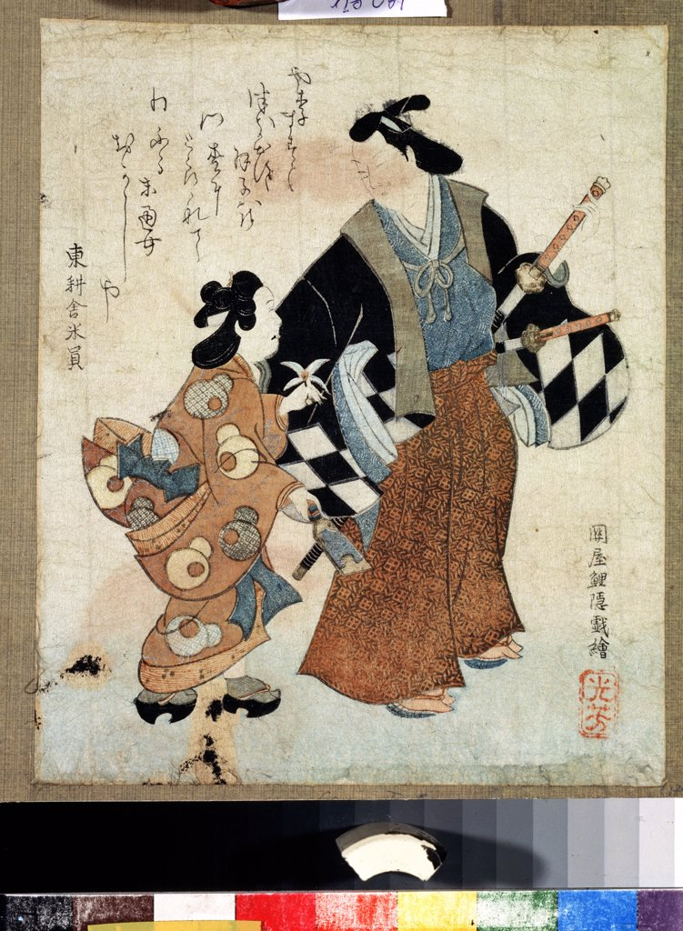 Samurai with daughter by Tosa Mitsuyoshi, colour woodcut, 1700-1772, 18th century, Russia, Moscow, State Pushkin Museum of Fine Arts, 21, 5x17, 8 : Stock Photo