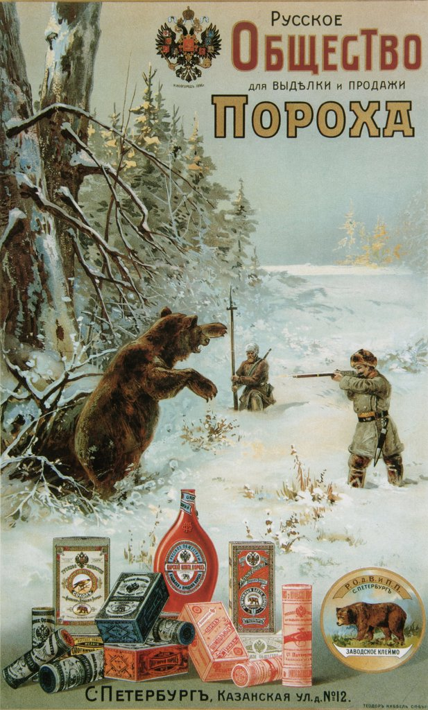 Stock Photo: 4266-1351 Hunting by Russian master, colour lithograph, 1905, Russia, Moscow, State History Museum, 54x37
