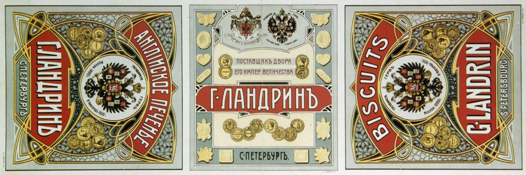 Stock Photo: 4266-1353 Pack of biscuit by Russian master, colour lithograph, 1900, Russia, Moscow, State History Museum, 27x24