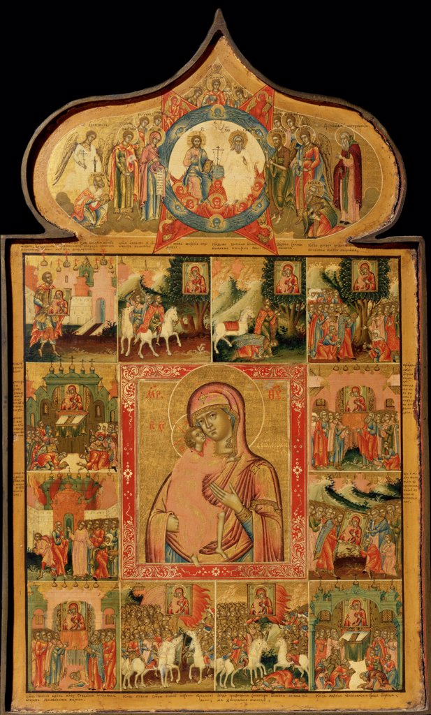 Stock Photo: 4266-13621 Russian icon with Virgin Hodegetria by unknown painter, egg tempera on wood, 1759, Russia, Moscow, State Tretyakov Gallery